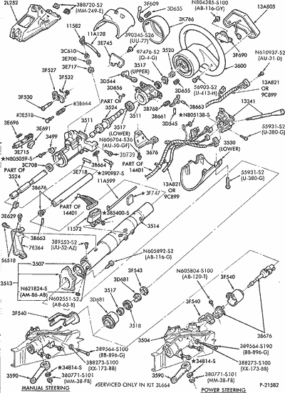 1992 Ford Ranger Steering Column Diagram