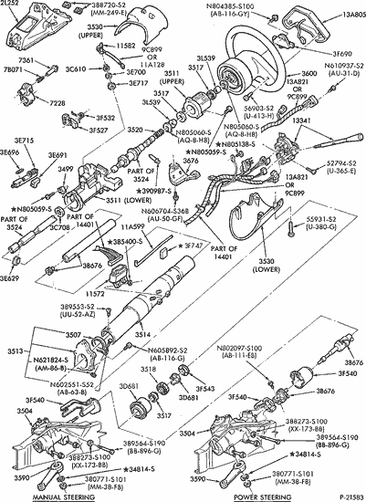 exploded view for the 1993 ford ranger non
