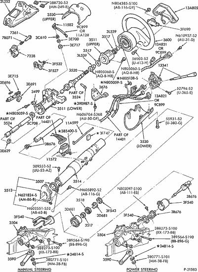 exploded view for the 1993 Ford Ranger Non-tilt | Steering Column ServicesSteering Column Services