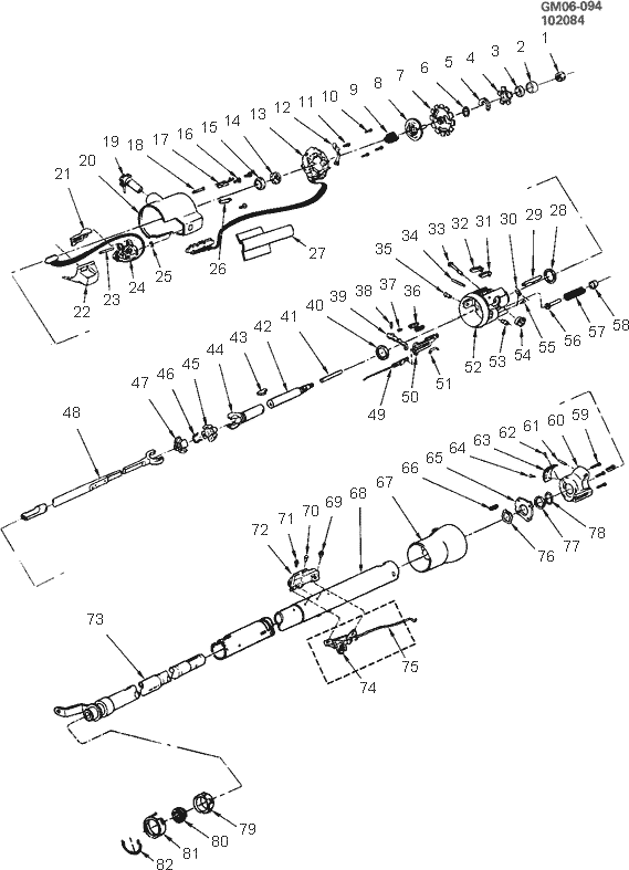 exploded view for the 1988 cadillac seville telescopic